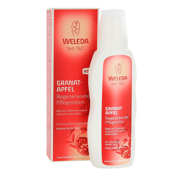 Молочко для тела Weleda Granat, восстанавливающее, 200 млFS-00103Гранат - символ богатого и пряного Востока, король всех плодов, ведь его рубиновые зернышки наводят на мысль о россыпи переливающихся на солнце драгоценных камней. Гранат не просто красивый и вкусный фрукт: он вобрал в себя целый витаминно-минеральный комплекс и знаменит высоким содержанием антиоксидантов - главных помощников в борьбе за молодость и красоту увядающей кожи. Сочные гранаты для продукции Weleda выращиваются на юго-востоке Турции, в провинции Каппадокии. Для местного населения культивация этих фруктов является традиционным занятием: из года в год около 100 небольших фермерских хозяйств, расположившихся на территории 1000 га, производят для компании Weleda тонны ценнейшего гранатового масла из собранных вручную плодов. Ценное масло гранатовых косточек, входящее в состав 100% натурального регенерирующего гранатового молочка для тела Weleda, богато натуральными антиоксидантами, которые замедляют процесс старения и стимулируют регенерацию каждой клетки зрелой кожи. Масла ши и абрикоса насыщают кожу необходимым питанием и активизируют ее обменные процессы. Гранатовое молочко для тела Weleda эффективно повышает эластичность и упругость кожи, обеспечивая ей надежную защиту от негативного воздействия окружающей среды, активизирует регенерацию клеток кожи, повышая ее после месяца применения на 39%. А полиненасыщенные жирные кислоты, такие как редкая пунициновая кислота, поддерживают водный баланс кожи. Сочные нотки эфирных масел даваны, нероли и сандала придают средству экзотичный восточный аромат. Характеристики:Объем: 200 мл. Размер упаковки: 18,5 см х 5,5 см х 4 см. Изготовитель: Швейцария. Артикул: 8859. Товар сертифицирован.