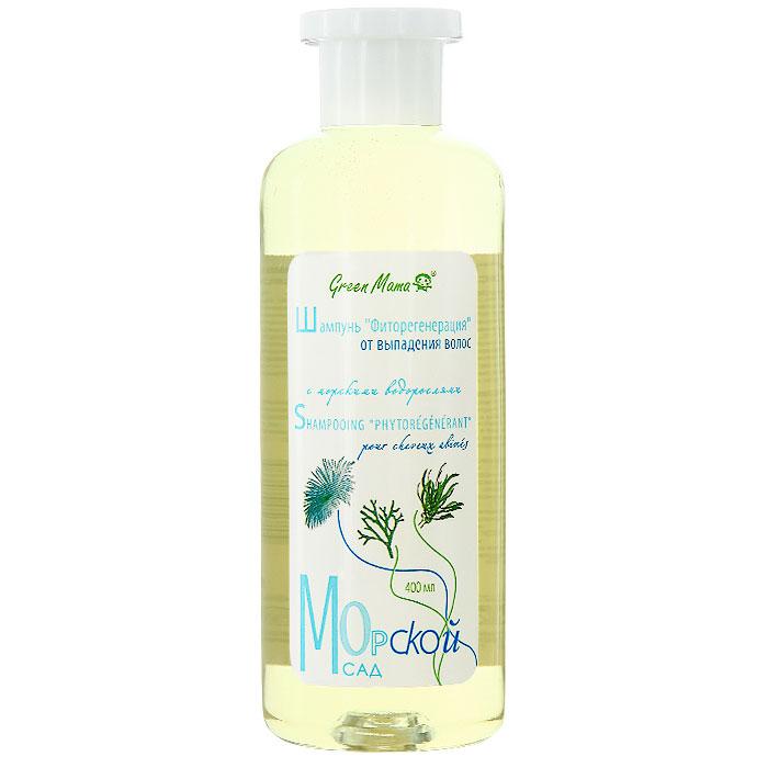Шампунь Green Mama Фиторегенерация от выпадения волос, с морскими водорослями, 400 мл green mama