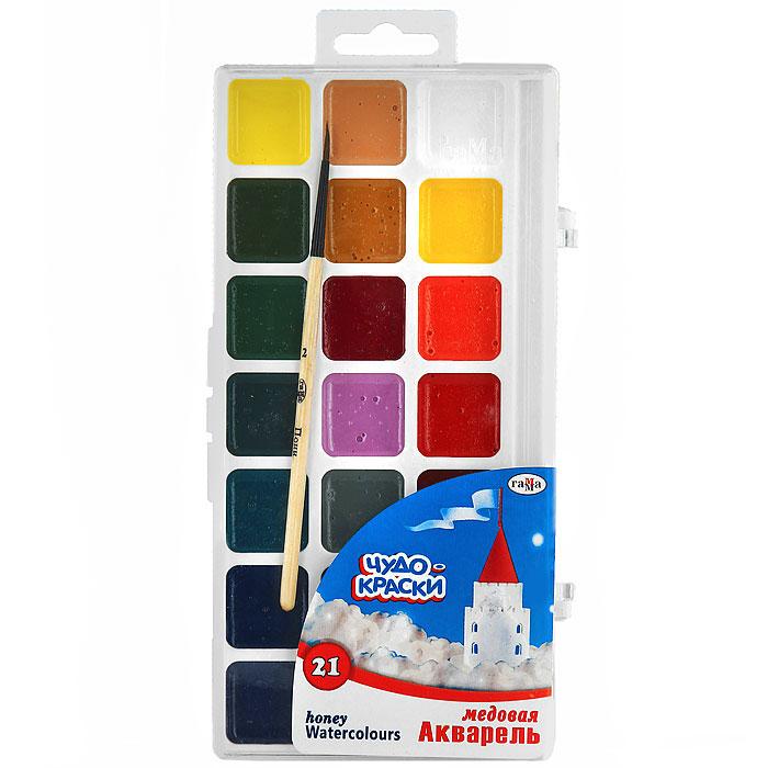Акварель медовая Чудо-краски, 21 цветPP-001Акварельные медовые полусухие краски Чудо-краски идеально подойдут для детского и художественного изобразительного искусства. Яркие, насыщенные цвета красок отлично смешиваются между собой.Кисточка в комплекте. Характеристики:Размер упаковки: 21 см x 10 см x 1 см.