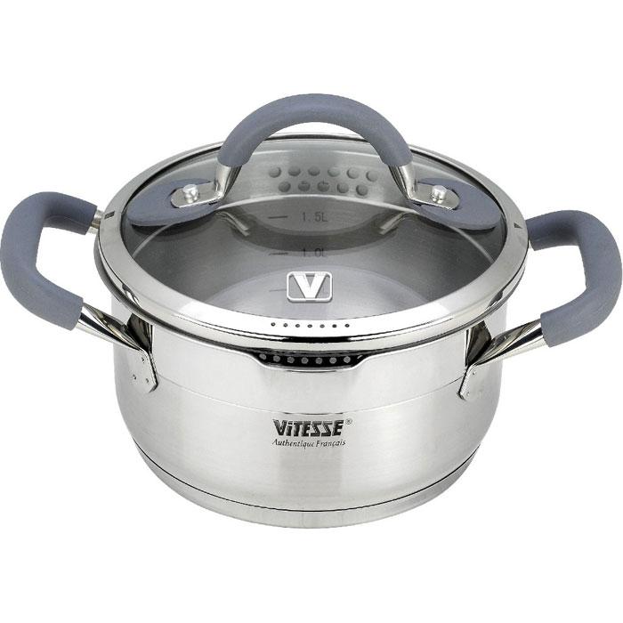 Кастрюля Vitesse UniQ с крышкой, 2,4л. VS-2113VS-2113Кастрюля Vitesse UniQ, изготовленный из высококачественной нержавеющей стали 18/10 с зеркальной полировкой верхней части и матовой полировкой нижней части. Она прекрасно подойдет для вашей кухни. Особенности кастрюли Vitesse UniQ: Кастрюля имеет многослойное термоаккумулирующее дно с прослойкой из алюминия, что обеспечивает равномерное распределение тепла. На внутренней стороне кастрюли имеется шкала литража, что обеспечивает дополнительное удобство при приготовлении пищи. Литые ручки из нержавеющей стали с силиконовым покрытием обеспечивают удобство при эксплуатации. Прозрачная крышка из термостойкого стекла с ободком из силикона. Позволяет беззвучно закрывать крышку и следить за процессом приготовления. Крышка имеет 4 варианта положения: - полный слив; - слив через мелкий фильтр; - слив через крупный фильтр; - закрыто. На кромке кастрюли имеется носик для слива воды. Кастрюля подходит для газовых,...