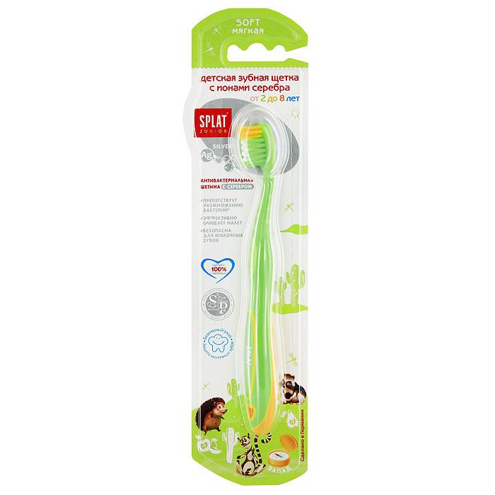 Зубная щетка для детей SPLAT (СПЛАТ) Kids/ Кидс1204-02-01Детская зубная щетка Splat Junior с ионами серебра препятствует размножению бактерий, эффективно очищает налет. Безопасна для молочных зубов. Особая форма щетины делает чистку зубов максимально эффективной. Углубление в центре щетины повторяет форму зуба, а более длинные щетинки вокруг массируют десны. Удлиненные щетинки очищают даже самые труднодоступные места. Ионы серебра блокируют размножение бактерий в щетине. Характеристики: Материал: пластик, щетина. Длина щетки: 15,5 см. Рекомендуемый возраст: от 2 до 8 лет. Производитель: Россия. Товар сертифицирован.