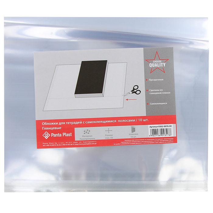 Обложки для тетрадей Panta Plast, с самоклеющимися полосами, формат А4, 10 штNFn_04059Глянцевые обложки с самоклеющимися полосами Panta Plast - удобный и практичный инструмент для защиты тетрадей от загрязнений и изнашивания. Обложки выполнены из высококачественного прозрачного пластика. Комплект включает 10 обложек. Характеристики:Размер обложки: 55 см x 31 см. Максимальный формат: А4.