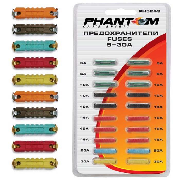 Предохранители Phantom, цилиндрические, 20 шт. PH524993728793Цилиндрические предохранители Phantom, изготовленные из металла и пластика, предназначены для защиты электросети автомобиля. В набор входят: - 4 предохранителя по 5А, - 6 предохранителей по 10А, - 6 предохранителей по 16А, - 2 предохранителя по 20А,- 2 предохранителя по 30А. Предохранители надежны и безопасны, а качественная упаковка обеспечивает удобство хранения. Характеристики:Материал: пластик, металл. Размер предохранителя: 2,5 см х 0,5 см х 0,5 см. Сила тока: 5А; 10А; 16А; 20А; 30А. Комплектация: 20 шт. Размер упаковки: 18,5 см х 10,5 см х 1 см. Производитель: Китай. Артикул:PH5249.