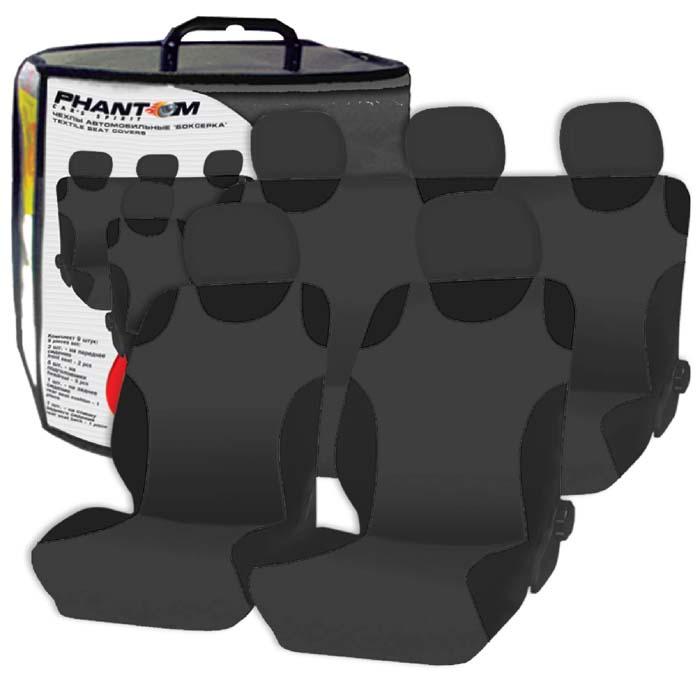 Набор чехлов на сиденье Phantom Cars spirit, цвет: черный, 9 предметов5052Набор чехлов на сиденье Phantom Cars spirit изготовлен из полиэстера с подложкой из поролона и включает в себя: чехлы на подголовники - 5 шт, чехол-майка на передние сиденья - 2 шт, чехол-майка на заднее сиденье - 1 шт, чехол-майка на спинку заднего сиденья - 1 шт. Чехлы универсальных размеров подходят для любого автомобиля, а также могут использоваться в автомобилях с боковыми подушками безопасности. Форма майки позволяет использовать их на рельефных сиденьях, в том числе и на спортивных.
