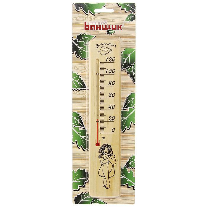 Термометр для бани и сауны Сауна леди, спиртовойБ-11583Спиртовой термометр для бани и сауны Сауна леди изготовлен из дерева и оформлен изображением девушки и надписью Sauna. Максимальная измеряемая температура - 120 градусов. Термометр Сауна леди классической формы незаменимый аксессуар для любой бани. Вы сможете контролировать температуру и наслаждаться отдыхом.