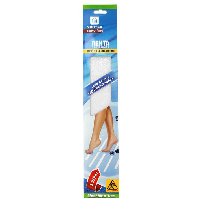 Лента противоскользящая Vortex для ванн и душевых кабин, 38 х 2 см, 6 шт22512Противоскользящая лента Vortex, выполненная из мягкого текстурированного полимера, предназначена для покрытия поверхностей в местах с повышенной влажностью - в ванной, душевых кабинах, банях, саунах, раздевалках, вокруг бассейнов. Безопасная, противоскользящая поверхность, высокая прочность и долговечность. Легко очищается бытовыми моющими средствами. Эффективно защищает от скольжения, падений и травм. Проста в применении. Характеристики: Материал: мягкий текстурированный полимер, (ПВХ) высокоэффективный клеящий состав. Ширина ленты: 2 см. Длина ленты: 38 см. Комплектация: 6 шт. Размер упаковки: 41 см х 7,5 см х 0,2 см. Изготовитель: Китай. Артикул: 22512.