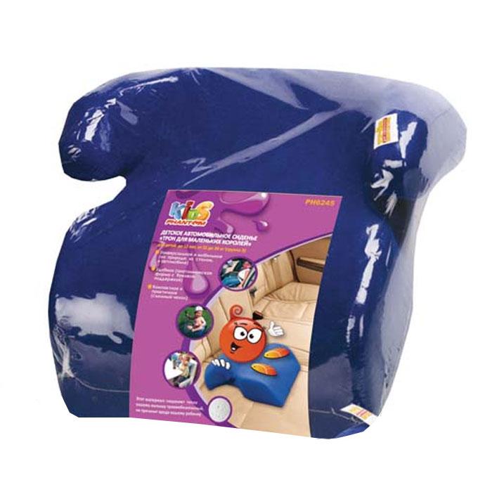 "Phantom Kids Бустер ""Трон для маленьких королей"", цвет: синий 6245"