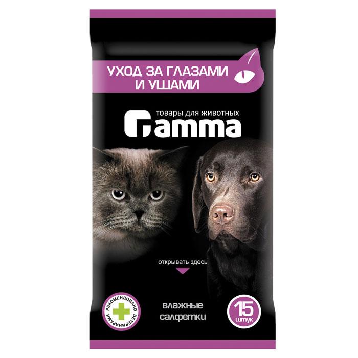 Влажные салфетки для животных Гамма для ухода за глазами и ушами, 15 штОг-13600Влажные салфетки Гамма обеспечивают не только очистку, но и полноценный уход за глазами и ушами животных. Гипоаллергенный пропитывающий состав разработан специально для ухода за глазами и удаления загрязнений из ушей собак и кошек. Позволяют быстро и эффективно удалять выделения и грязь из ушных раковин. Прекрасно справляются с удалением следов и пятен выделений из глаз на шерсти под глазами животных. Не раздражают слизистую оболочку. Безопасны при попадании пропитки в рот животного. Содержат витамин А, придающий лечебные свойства уходу за глазами и ушами. Одобрены ветеринарами для ежедневного использования. Применяйте так часто, как это необходимо. Удобный карманный размер упаковки позволяет использовать их при прогулке, в гостях и на выставках. Состав: вода, борная кислота, витамин А, пропиленгликоль, аллантоин, отдушка, консервант. Комплектация: 15 шт. Товар сертифицирован.