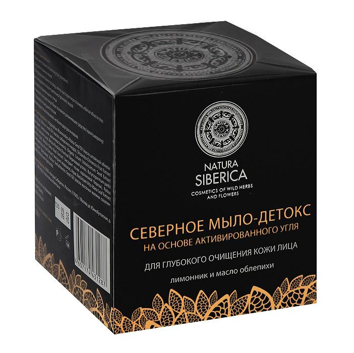 Мыло-детокс Natura Siberica Северное для глубокой очистки лица, 120 г мыло natura siberica северное для очистки лица 120 гр