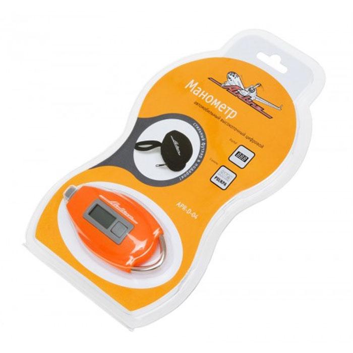 Манометр цифровой Airline APR-D-0493728328Автомобильный цифровой манометр Airline предназначен для измерения давления в шинах автомобиля. Манометр имеет хорошо читаемый жидкокристаллический дисплей и позволяет измерять давление в трех единицах: АТМ/PSI/KPa. Максимальное измеряемое давление: 7 АТМ / 100 PSI / 700 KPa. Измеренные показания фиксируются. В комплекте с устройством поставляется удобный чехол для хранения манометра.Большинство производителей рекомендует проверять давление в шинах не реже 1 раза в две недели. Дело в том, что даже совершенно целая шина постепенно теряет давление. Это связано с тем, что воздух постепенно просачивается сквозь материал, борта и ниппель. Резкие перепады температуры также способствуют утечкам воздуха. Кроме того, большинство современных шин не теряют давление мгновенно в случае прокола. Нормальное снижение давления составляет примерно 1psi (0.08 атм) в месяц.Измерять давление в шинах и подкачку надо производить на холодную. Все значения давления в шинах в инструкции на автомобиль указаны на холодную. Во время езды шина и воздух в ней нагреваются, давление повышается. Поэтому результаты замера давления после езды могут быть выше. Характеристики:Материал: пластик, металл, текстиль. Размер манометра: 10 см х 5 см х 2 см. Размер чехла: 10,5 см х 6 см х 3 см. Диапазон измерения: 0-7 АТМ, 0-99,5 PSI, 0-700 KPa. Гарантия:1 год. Артикул:APR-D-04.