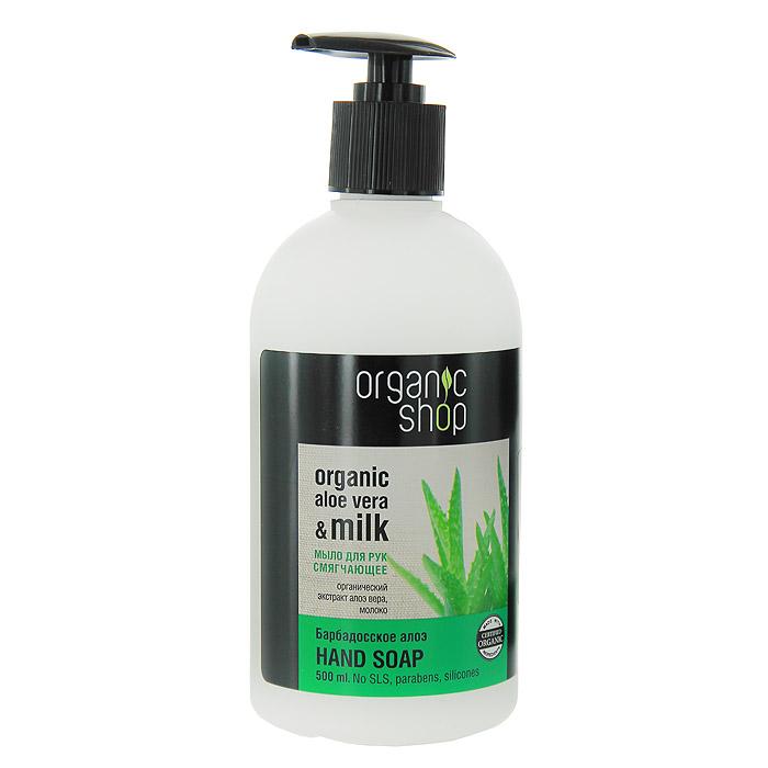 Жидкое мыло для рук Organic Shop Барбадосское алоэ, смягчающее, 500 млSatin Hair 7 BR730MNСмягчающее мыло для рук Organic Shop Барбадосское алоэ на основе органического экстракта алоэ вера и молока восстанавливает и увлажняет кожу, насыщает питательными веществами, успокаивает ее, придавая ощущение невероятной мягкости, нежности и чистоты.Не содержит силиконов, SLS , парабенов. Без синтетических отдушек и красителей, без синтетических консервантов. Характеристики:Объем: 500 мл. Производитель: Россия. Товар сертифицирован.