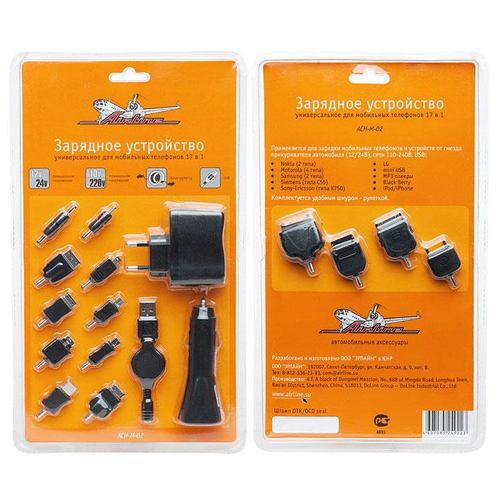 Зарядное устройство для мобильных телефонов Airline 17-в-1, универсальноеACH-M-02Универсальное зарядное устройство Airline 17-в-1 применяется для зарядки мобильных телефонов и устройств от гнезда прикуривателя автомобиля. В набор входят штекеры-переходники для разных моделей мобильных устройств: - Nokia (2 типа); - Motorola (4 типа); - Samsung (2 типа); - Siemens (типа C55); - Sony-Ericsson (типа K750); - LG; - mini USB; - MP3 плееры; - Black Berry; - iPod/iPhone. Штекер прикуривателя имеет удобный шнур - рулетку. Характеристики: Материал: пластик, металл. Размер зарядного устройства: 8,5 см х 3 см х 2,5 см. Номинальное напряжение: 12/24В, 110-220В. Размер упаковки: 30,5 см х 17,5 см х 4,5 см. Артикул: ACH-M-02.