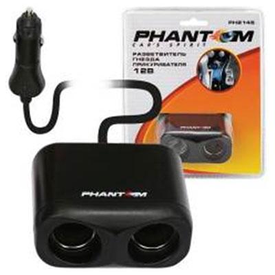 Разветвитель прикуривателя Phantom на 2 гнезда. PH21452145С автомобильным разветвителем прикуривателя Phantom PH2145 на 2 гнезда возможности автолюбителя удваиваются: можно включить одновременно два разных устройства. При этом конструкция разветвителя позволяет удобно расположить их в пространстве. Характеристики: Материал: пластик, металл. Размеры прикуривателя: 8 см x 4 см x 6,5 см. Размеры упаковки: 14 см x 4 см x 23 см. Производитель: Китай. Артикул: 2145.