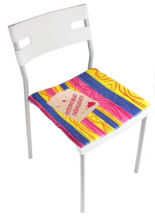 Сидушка на стул Осторожно, окрашено!, 40 х 40 см 538563Z-0307Сидушка на стул Осторожно, окрашено! представляет собой чехол из атласного материала с наполнителем из синтепона. Внешняя сторона оформлена изображением разноцветных досок.Характеристики:Материал чехла: текстиль. Наполнитель: синтепон. Размер: 40 см х 40 см х 1 см. Изготовитель:Китай. Артикул: 538563.