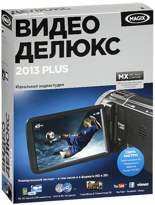 MAGIX Видео Делюкс 2013 Plus