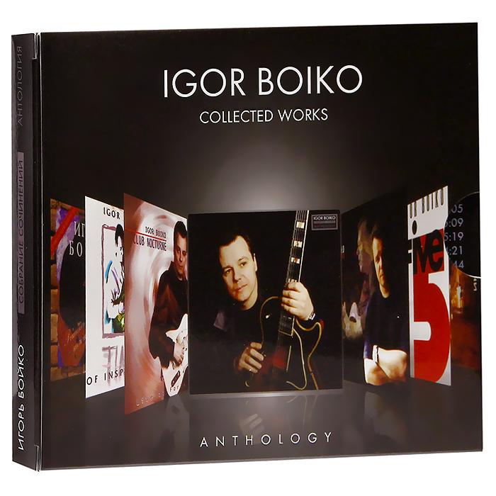 Игорь Бойко. Собрание сочинений. Антология 2012 4 CD + 3 DVD