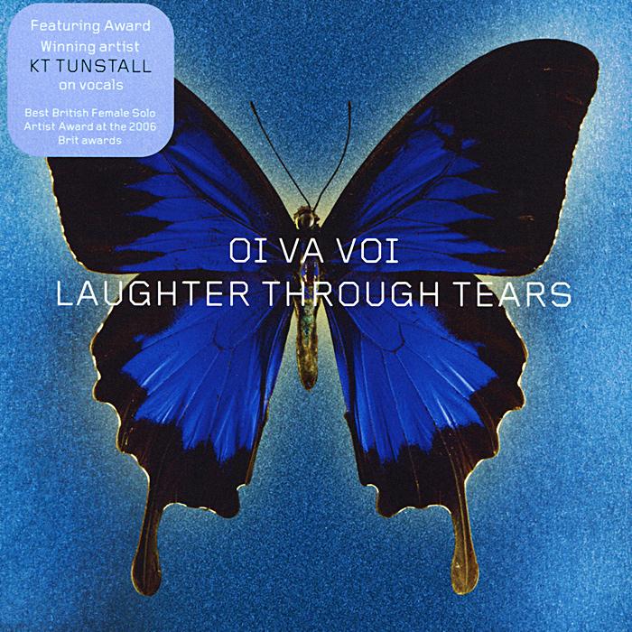 Oi Va Voi. Laughter Through Tears 2013 Audio CD