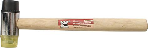 Молоток-киянка Контрфорс, 35 мм116842Молоток-киянка Контрфорс - превосходный ударный инструмент, подходящий для деликатной работы. Деревянная рукоятка обеспечивает удобное положение киянки в руке. Пластиково-резиновая ударная часть имеет цилиндрическую форму с плоскими боками. Характеристики: Материал: пластик, металл, дерево. Длина ручки: 28 см. Диаметр бойка: 3,5 см. Размеры упаковки: 28 см х 8 см х 3,5 см.