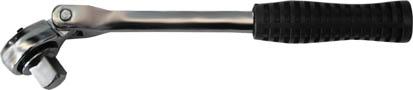 Трещотка реверсивный FIT, с шарниром, 1/2. 62350SC-FD421005Реверсивная трещотка с шарниром FIT предназначена для работы с торцевыми головками при монтаже/демонтаже или ремонте различных конструкций. Изделие обладает высоким запасом прочности, так как полностью изготовлено из качественной инструментальной стали. Рукоятка изделия выполнена по форме ладони и обрезинена, что сводит к минимуму риск выскальзывания воротка из рук во время работы. Характеристики: Материал: сталь, резина. Размер воротка: 23 см x 3,5 см х 3,5 см. Размер упаковки: 23 см х 3,5 см х 3,5 см.