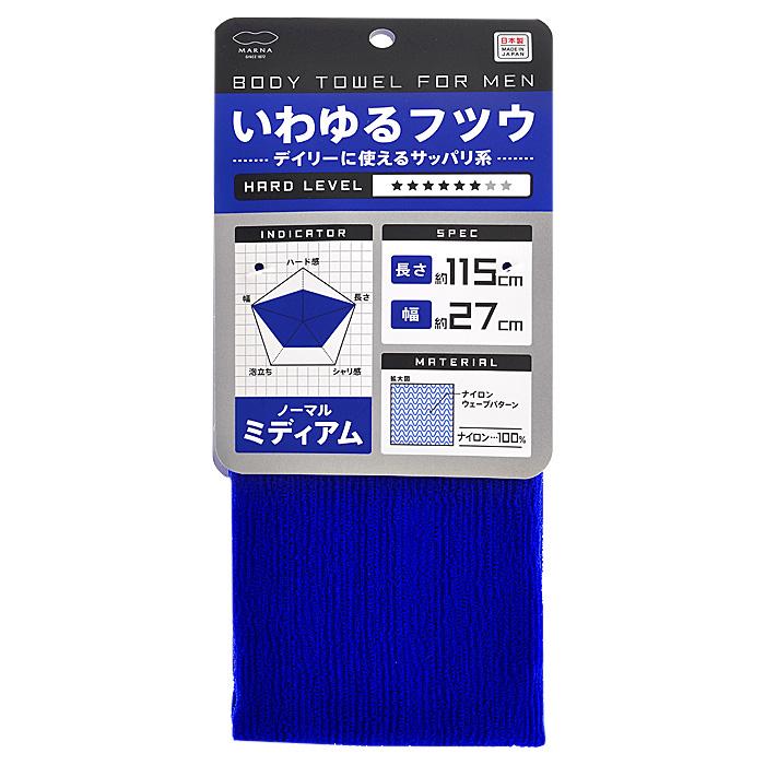 Marna Мочалка, классическая, цвет: синийSW 417Мочалка Marna, выполненная из нейлона синего цвета, деликатно очищает кожу, мягко массирует тело и способствует обмену веществ, происходящему в клетках кожи. Материал, из которого состоит мочалка, прочен и эластичен, устойчив к истиранию и многократному изгибанию. Мочалка хорошо вспенивает гель для душа или мыло, что позволяет сэкономить моющие средства. Характеристики:Материал: 100% нейлон. Цвет: синий. Размер мочалки: 27 см х 115 см. Артикул: B529B. Товар сертифицирован.