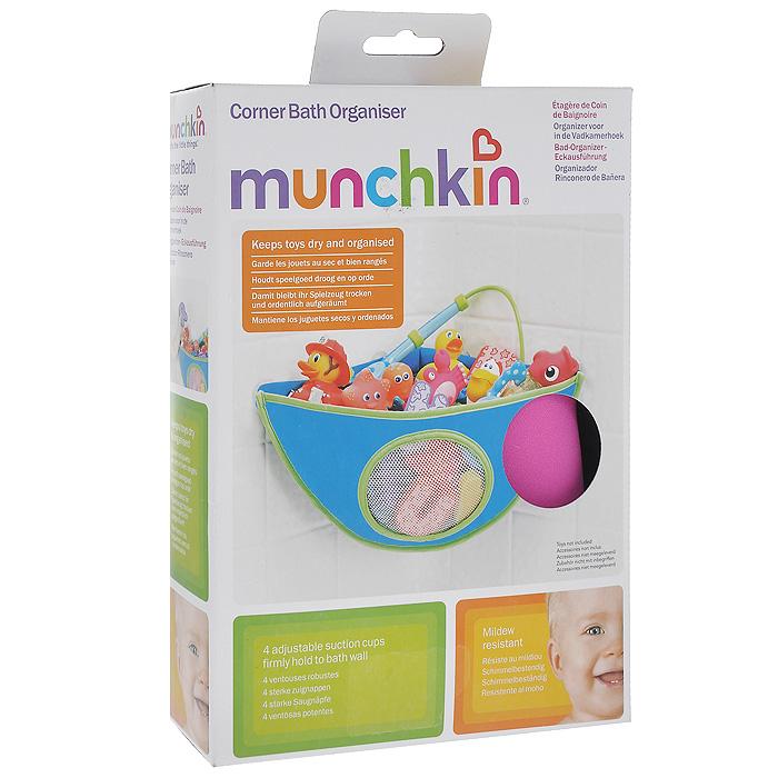 Munchkin Органайзер для игрушек в ванной цвет розовый 11033