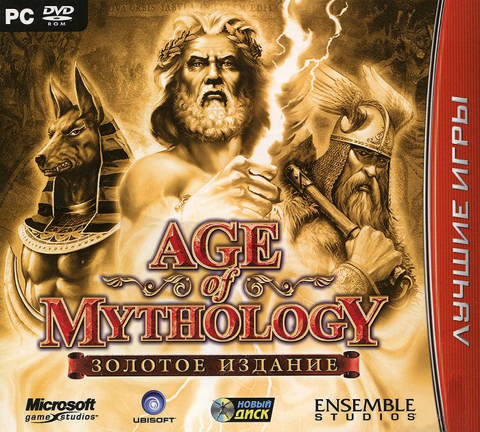 Age of Mythology. Золотое издание
