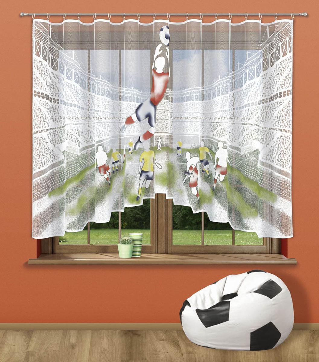 Гардина Stadion, цвет: белый, высота 150 см723560Гардина Stadion, изготовленная из полиэстера белого цвета, станет изюминкой интерьера вашей комнаты. Оригинальный принт в виде футболистов на стадионе привлечет к себе внимание и органично впишется в интерьер комнаты. Верхняя часть гардины не оснащена креплениями. Характеристики: Материал: 100% полиэстер. Размер упаковки: 27 см х 34 см х 1,5 см. Артикул: 723560. В комплект входит: Гардина - 1 шт. Размер (Ш х В): 300 см х 150 см. Фирма Wisan на польском рынке существует уже более пятидесяти лет и является одной из лучших польских фабрик по производству штор и тканей. Ассортимент фирмы представлен готовыми комплектами штор для гостиной, детской, кухни, а также текстилем для кухни (скатерти, салфетки, дорожки, кухонные занавески). Модельный ряд отличает оригинальный дизайн, высокое качество. Ассортимент продукции постоянно пополняется.