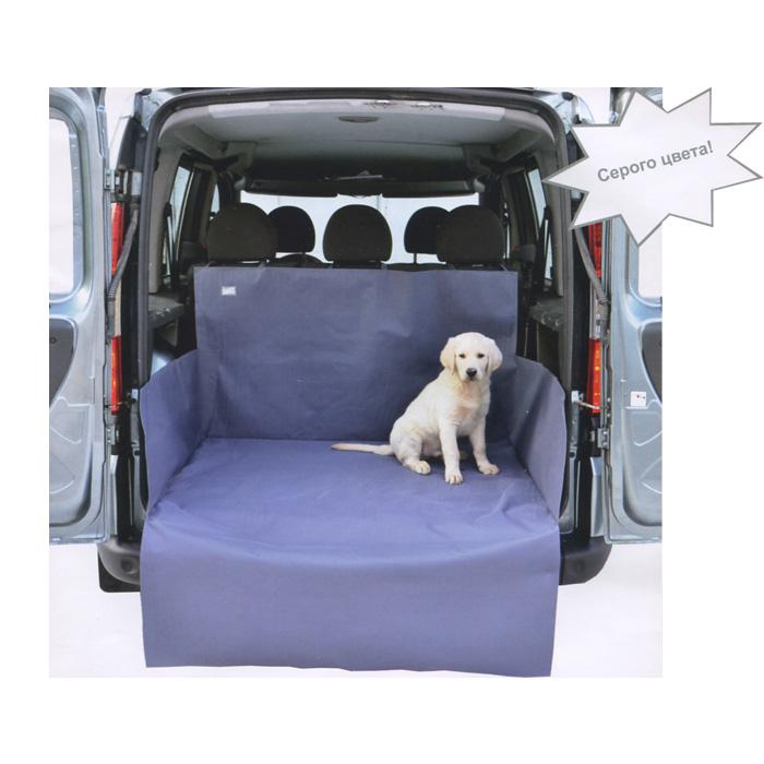 """Накидка для перевозки собак в багажнике автомобиля """"Comfort Address"""", цвет: серый, 120 см х 150 см х 70 см. daf 049 S"""
