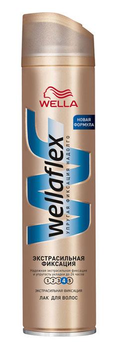 Wellaflex Лак для волос, экстрасильная фиксация, 250 мл72523WDЛак для волос Wellaflex экстрасильной фиксации обеспечивает надежную фиксацию, сохраняя упругость прически до 24 часов. Не склеивает волосы. Сохраняет эластичность волос, не сушит их. Помогает защитить от УФ-лучей. Характеристики:Объем: 250 мл. Производитель: Франция. Товар сертифицирован.