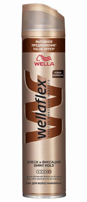 Wellaflex Лак для волос Блеск и фиксация, супер-сильная фиксация, 400 мл72523WDЛак для волос Wellaflex Блеск и фиксация супер-сильной фиксации обеспечивает упругую фиксацию прически до 24 часов, и дарит волосам выразительный блеск сразу и надолго.Надежная супер-фиксация. Естественный блеск волос надолго. Со светоотражающими частицами. Сохраняет эластичность волос, не сушит их. Характеристики:Объем: 400 мл. Производитель: Германия. Товар сертифицирован.
