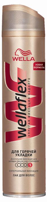 Wellaflex Лак для волос Для горячей укладки, супер-сильная фиксация, 250 млWF-81238995Лак для волос Wellaflex Для горячей укладки обеспечивает упругую фиксацию и упругость прически до 24 часов. Не склеивает волосы, не сушит их, помогает сохранить эластичность волос и защитить от УФ-лучей. Легко удаляется при расчесывании. Характеристики: Объем: 250 мл. Артикул: 99497211. Производитель: Германия. Товар сертифицирован.