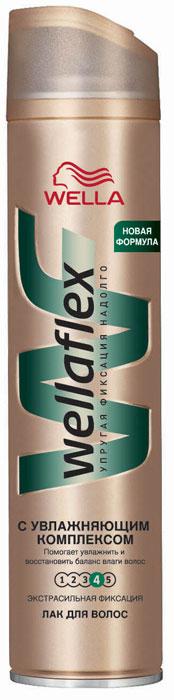 Wellaflex Лак для волос C увлажняющим комплексом, экстрасильная фиксация, 250 млБ33041_шампунь-барбарис и липа, скраб -черная смородинаЛак для волос Wellaflex C увлажняющим комплексом экстрасильной фиксации делает волосы послушными и эластичными. Обеспечивает надежную упругую фиксацию прически до 24 часов. Помогает сохранить увлажненность волос, не утяжеляя их. Предотвращает статистический эффект. Помогает защитить волосы от УФ-лучей. Характеристики:Объем: 250 мл. Производитель: Германия. Товар сертифицирован.