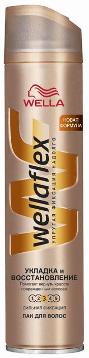 Wellaflex Лак для волос Укладка и восстановление, сильная фиксация, 250 млБ33041_шампунь-барбарис и липа, скраб -черная смородинаЛак для волос Wellaflex Укладка и восстановление сильной фиксации помогает восстанавливать красоту волос и обеспечивает надежную упругую фиксацию прически до 24 часов. Дарит блеск тусклым, поврежденным волосам. Помогает сохранить увлажненность волос. Формула, содержащая масло жожоба, делает волосы гладкими и послушными. Помогает сохранять устойчивость волос от потери влаги во время сушки феном. Помогает защищать от УФ-лучей. Характеристики:Объем: 250 мл. Производитель: Франция. Товар сертифицирован.