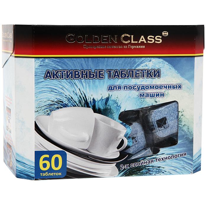 Таблетки Golden Class для посудомоечных машин, 60 шт06072Таблетки Golden Class предназначены для мытья посуды в посудомоечной машине любого типа и производителя. Современная двухслойная рецептура таблетки позволяет основательно, но деликатно удалять любые загрязнения с вашей посуды, не нанося вреда внутренним частям и механизмам вашей посудомоечной машины, не повреждая цвета, рисунок и внешний вид посуды при любых режимах мойки. Новая проверенная технология Golden Class позволяет: использовать для мытья воду любой жесткости, благодаря специальной смягчающей рецептуре таблеток; благодаря содержанию энзимов тщательно мыть посуду даже при низких температурах, тем самым экономить электроэнергию; использовать для одной загрузки только одну таблетку. Одной упаковки достаточно на 60 моек посуды с блестящим результатом! Данная рецептура предполагает использование специального ополаскивателя и соли для посудомоечных машин. Характеристики: Вес одной таблетки: 18 г. Общий...
