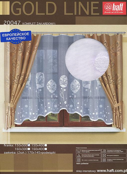 Комплект штор Haft для кухни, цвет: белый, песочный, высота 150 см545996Комплект штор Haft, изготовленный из прочного полиэстера, органично впишется в интерьер кухонной комнаты. В набор входят две шторы коричневого цвета и легкий белый тюль. Также для более изящного расположения штор на окне прилагаются подхваты. Все элементы комплекта шиты на шторной ленте. Характеристики: Материал: 100% полиэстер. Цвет: белый, песочный. Размер упаковки: 26 см х 6 см х 36 см. Артикул: 545996. В комплект входит: Штора - 2 шт. Размер (ШхВ): 170 см х 145 см. Тюль - 1 шт. Размер (ШхВ): 300 см х 150 см. Подхват - 2 шт. УВАЖАЕМЫЕ КЛИЕНТЫ! Обращаем ваше внимание на цвет изделия. Цветовой вариант комплекта, данного в интерьере, служит для визуального восприятия товара. Цветовая гамма данного комплекта представлена на отдельном изображении фрагментом ткани.