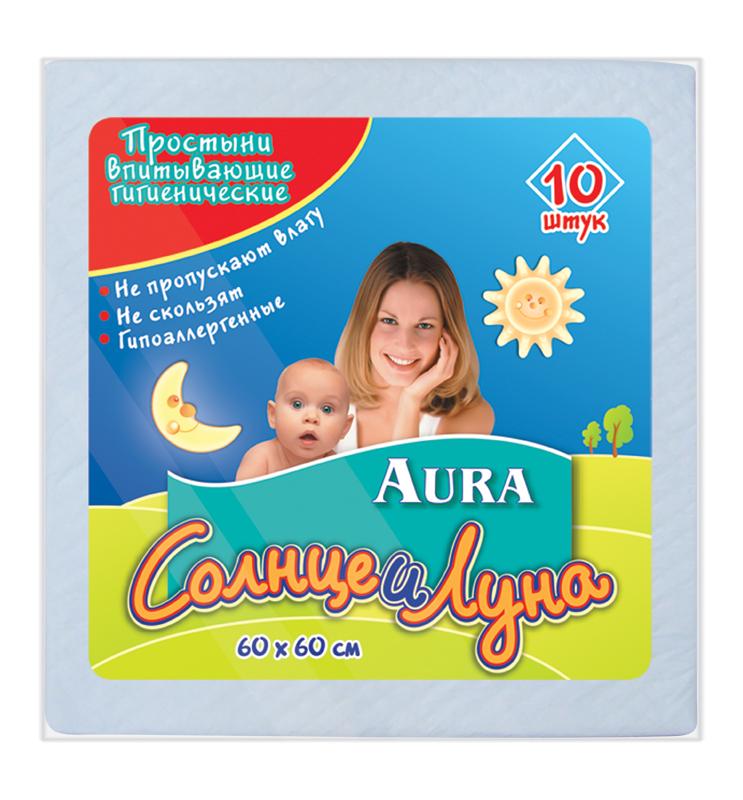 Простыни впитывающие гигиенические Aura Солнце и Луна, 60 см х 60 см, 10 шт aura 115