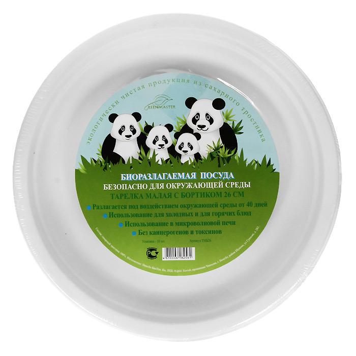 Набор био-тарелок Greenmaster, с бортиком, цвет: белый, диаметр 26 см, 10 штТМБ26Набор Greenmaster состоит из 10 био-тарелок с бортиком. Биоразлагаемая посуда, полученная из сахарного тростника, является экологически чистой и абсолютно безопасной для окружающей среды. Разлагается под воздействием окружающей среды от 40 дней. Используется для холодных и для горячих блюд. Можно использовать в микроволновой печи. Без канцерогенов и токсинов. Материал: сахарный тростник 100%. Размер тарелки: 26 см х 2,6 см х 26 см. Комплектация: 10 штук.