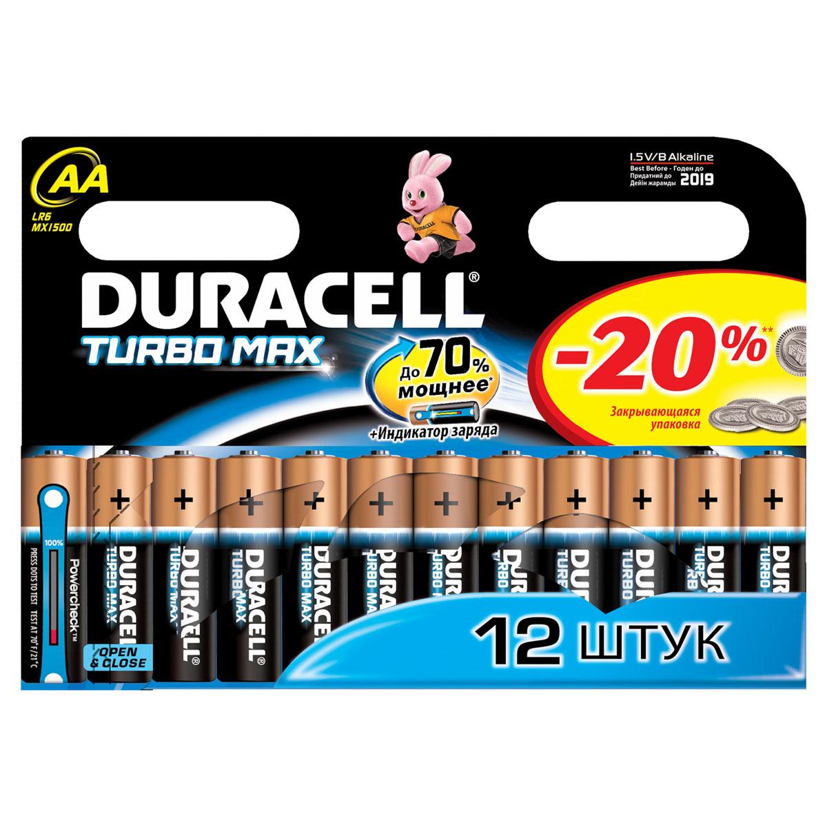 """Набор алкалиновых батареек """"Duracell TurboMax"""", тип AA, 12шт DRC-81480373"""