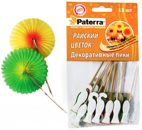 Пики для канапе Paterra Райский цветок, 12 шт. 401-767401-767Декоративные пики Paterra Райский цветок помогут вам создать оригинальные канапе и бутерброды из самых простых продуктов, сделают десерт аппетитнее, а напиток вкуснее. Набор состоит из 12 деревянных шпажек, декорированных бумажными цветами. Представьте, насколько ярким и красивым станет ваш праздничный стол, и как будут приятно удивлены гости мастерством хозяйки. Украшая такими пиками детские блюда, вам легко и быстро удастся превратить полезные блюда в супервкусные. Станьте оригинальной хозяйкой с пиками Paterra! Характеристики: Материал: дерево, бумага. Длина пики: 15 см. Комплектация: 12 шт. Артикул: 401-767.