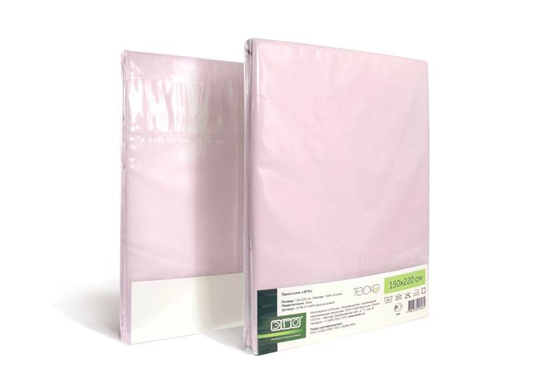 Простыня бязевая Эго, цвет: розовый, 150 x 220 смЭ-ПБ-01-4445Бязевая простыня Эго выполнена из натурального хлопка высокого качества. Экологически чистый материал обеспечивает высокую гигиеничность простыни. Она гигроскопична и воздухопроницаема, а также приятна на ощупь. Простыня Эго очень мягкая и не мнется, не теряет форму после стирки и не линяет. Выбрав простыню нужной вам расцветки, вы можете легко комбинировать ее с различным постельным бельем. Бязь - 100% хлопок, хлопчатобумажная ткань полотняного переплетения. Ткань прочная, мягкая, имеет внешний вид одинаковый с лицевой и изнаночной стороны. Обладает низкой сминаемостью, легко стирается и хорошо гладится. При соблюдении рекомендуемых условий стирки, сушки и глажения ткань имеет усадку по ГОСТу, сохраняется яркость текстильных рисунков. Благодаря особой плотности ткани и отличному качеству изделий белье выдерживает в 5 раз больше стирок. Характеристики: Материал: бязь (100% хлопок). Размер простыни: 150 см х 220 см. Цвет: розовый. ...