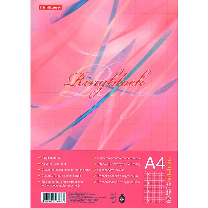 Тетрадь Ringblock, цвет: розовый, 60 листов. Формат А472523WDТетрадь в мягкой обложке Ringblock - незаменимый помощник в офисе, дома или в университете. Специально разработанный формат и перфорация страниц совместимы с тетрадями на кольцах и архивными файлами. Отдельная страница легко отделяется от клееного блока. Внутренний блок выполнен из белой офсетной бумаги в голубую клетку. Характеристики: Количество листов: 60. Формат: A4. Размер: 21 см х 30 см х 0,5 см. Изготовитель: Россия.