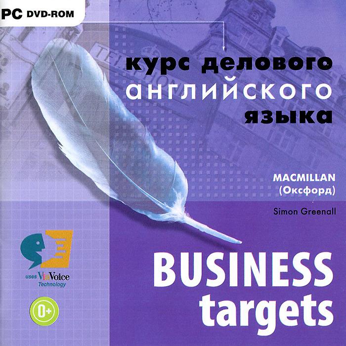 Business Targets. Курс делового английского языка