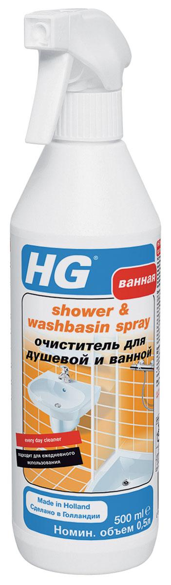 Очиститель HG для душевой и ванной, 500 мл147050161Очиститель HG для душевой и ванной - это мягкое средство для ежедневного использования, которое применяется для очистки раковин, душевых кабин и кафельных стен. Быстро и эффективно удаляет легкий известковый и жировой налет, остатки мыла. Средство можно использовать для очистки кранов, смесителей и другой сантехники, а также для поверхностей из натурального камня, неустойчивых к кислоте. Применение: для раковин, душевых кабин, плитки. Инструкции по применению: Поверните насадку спрея в положение STREAM/SPRAY. Распылите средство на поверхность, которую хотите очистить. Оставьте действовать на несколько секунд, затем протрите губкой и промойте водой. Вытрите насухо матерчатой или замшевой салфеткой. Поверните насадку в положение OFF после использования спрея. Характеристики: Объем: 500 мл. Изготовитель: Нидерланды. Артикул: 147050161.