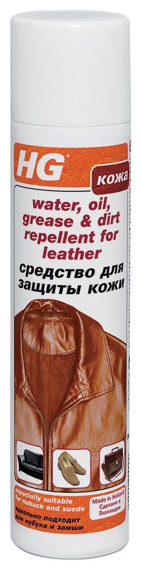 Средство HG для защиты кожи, 300 млALLDRIVE 501Средство разработано специально для защиты и ухода за кожей. Особенно подходит для нубука и замши. Эффективно защищает от воды, масла, жира и грязи, создавая невидимый, но абсолютно надежный защитный слой. Характеристики: Объем: 300 мл. Размер упаковки: 22 см х 6 см х 5 см.