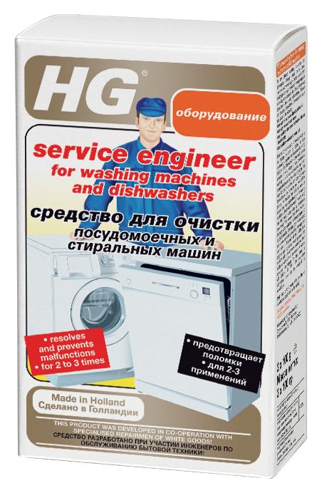 Средство HG для очистки посудомоечных и стиральных машин,2 х 100 г391602На первый взгляд стиральные и посудомоечные машины не нуждаются в уходе, поскольку внешне выглядят чистыми. С каждой новой стиркой важные детали стиральной или посудомоечной машины загрязняются известковым налетом, остатками мыла, на них образуются бактерии. С течением времени их вредные компоненты повреждают части механизма и влекут разнообразные дисфункции. Это может привести к нарушению работы машины и необходимости ее серьезного ремонта. Нарушения в работе машины выражаются в следующем: белье не выстирывается должным образом, оно неприятно пахнет, программа стирки занимает больше времени, нестабильное нагревание воды во время стирки, машина ошибочно откачивает воду во время стирки, машина издает неприятный запах. Самым чувствительным элементом машины, который чаще всего поддается влиянию вредных веществ, является нагревательный элемент. Со временем он работает все более нестабильно, что негативно влияет на эффективность машины в целом. Кроме того, механизм машины содержит и другие элементы, которые страдают от грязи и жесткой воды и нуждаются в регулярном профессиональном осмотре. Придерживаясь правил ухода за стиральной или посудомоечной машиной. Вы значительно продлите срок ее эксплуатации и будете уверены в эффективности ее работы. Всех проблем, связанных с загрязнением частей механизма машины, можно избежать, если раз в три месяца использовать специальные средства для ухода, разработанные специалистами ведущей голландской компании HG. Средство предотвращает засорение фильтров, бака, сливных шлангов и других деталей, тем самым предотвращая возникновение неприятного запаха и поломку стиральной / посудомоечной машины. Средство не повреждает резиновые части механизма: Вы можете быть уверены, что вода не будет протекать, а трубы и фильтры не будут забиваться грязью. Все внутренние детали машины сияют чистотой и работают безукоризненно. Ваша машина чиста не только снаружи, но и внутри! Инструк