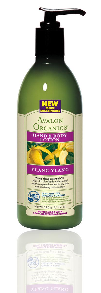 Avalon Organics Лосьон для рук и тела Иланг-Иланг, 360 мл лосьон для тела avalon organics ylang ylang объем 360 мл