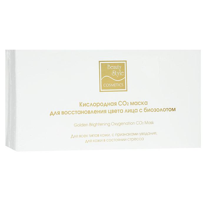 Beauty Style Маска кислородная СО2 для восстановления цвета лица с биозолотомБ63003 мятаМаска Beauty Style для восстановления цвета лица с биозолом это кладезь ценных компонентов, которые усиливают дыхание кожи, способствуют улучшению работы сосудов, выравнивают цвет лица, омолаживают и укрепляют кожу. Маска имеет двухфазную структуру, для ее использования необходимо смешать порошок и специальный гель, после чего вы увидите появление множества пузырьков, которые и активируют насыщение клеток кислородом. Маска содержит высокую концентрацию витамина С и биофлавоноидов, полученных из японской жимолости, и благодаря сочетанию этих компонентов превосходно улучшает цвет и структуру кожи. Экстракт опунции производит регенерирующий эффект, возвращает кожу тонус и упругость, уменьшает количество и глубину морщин, противодействует увяданию кожи. Характеристики:Объем одной маски: 30 мл. Количество масок: 10. Артикул: 4500004. Производитель: США. Товар сертифицирован.