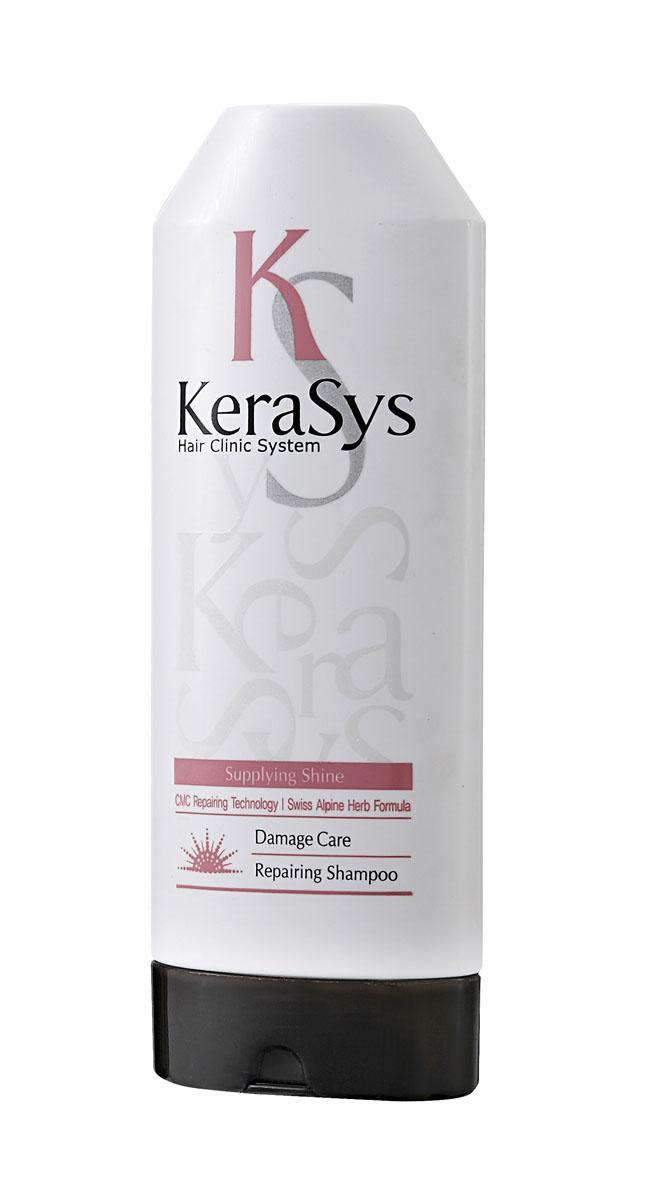 Kerasys Шампунь для волос Восстанавливающий, 200 гFS-00103Специально разработанная формула для поврежденных волос с секущимися концами, восстанавливает структуру волос по всей длине, уменьшает сечение и ломкость. Волосы обретают жизненную силу, блеск и эластичность. Обогащен лечебными веществами в составе липосом, которые проникают в клеточные структуры волоса и оказывают восстанавливающее и лечебное действие. Содержит экстракт семян подсолнечника для защиты от воздействия солнечных лучей. Эффективность применения доказана клинически. Результат применения: на 58% больше защиты от солнечного воздействия. В 2.2 раза больше силы и блеска. Восполняет недостаток собственного белка в структуре волос. Kerasys – это линия средств профессионального уровня для ухода за различными типами волос в домашних условиях. Характеристики:Вес: 200 г. Артикул: 869635. Производитель: Корея. Товар сертифицирован.
