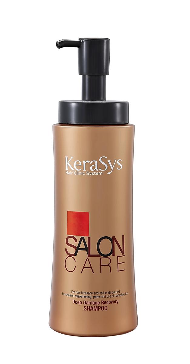 Kerasys Шампунь для волос Salon Care. Интенсивное восстановление, 470 г кондиционер для волос kerasys salon care объем 470 мл