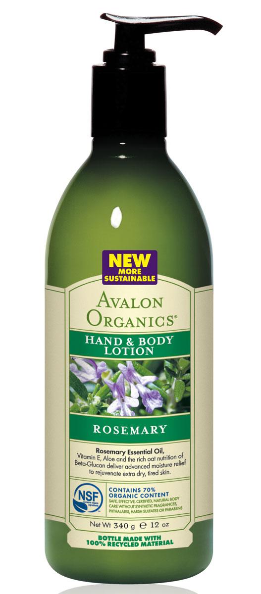 Avalon Organics Лосьон для рук и тела Розмарин, 360 мл лосьон для тела avalon organics ylang ylang объем 360 мл
